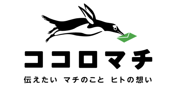 logo_cocolomachi
